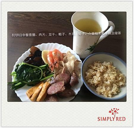 賴鳳姬的蛋白餐飲_3001 (Small)