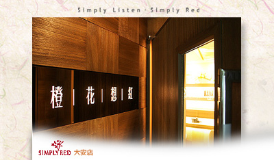 simply-red-001