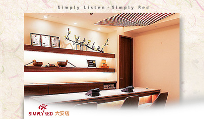 simply-red-003
