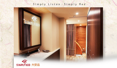simply-red-004
