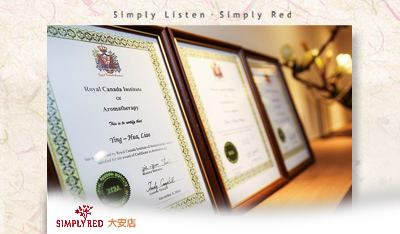 simply-red-002