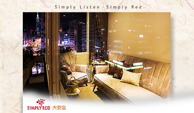 simply-red-007