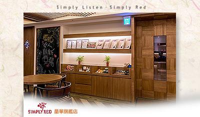 simply_圖加框_001