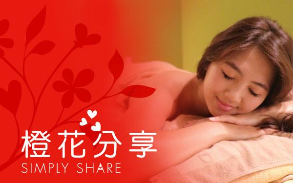 部落格-部落客文章連結圖-girl110915-18.jpg