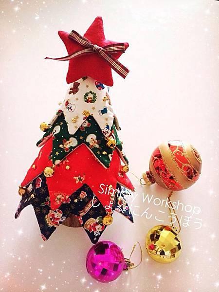 拼布聖誕樹2