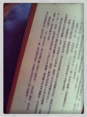 2013-09-05-14-16-17 (1)