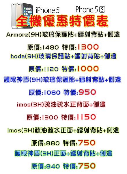 1383281929-1691612355_l