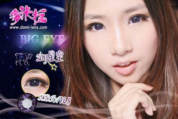 夢幻星空系列 紫.jpg