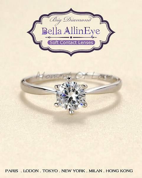Bella 新款大鑽石.jpg