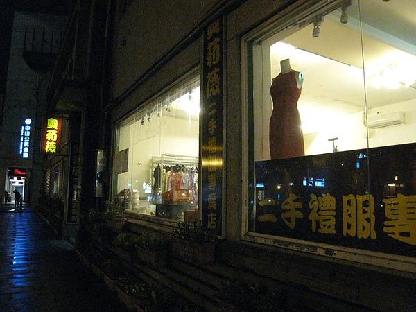 20101112_173.jpg