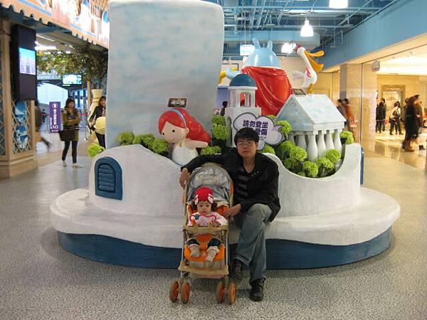 20110327義大世界購物廣場15.JPG