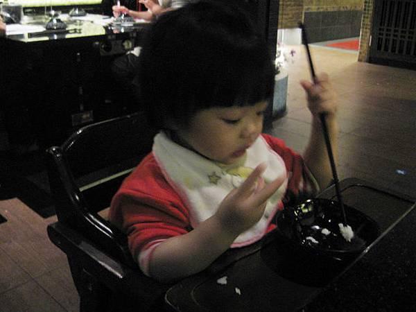 20110430慶祝母親節07.JPG
