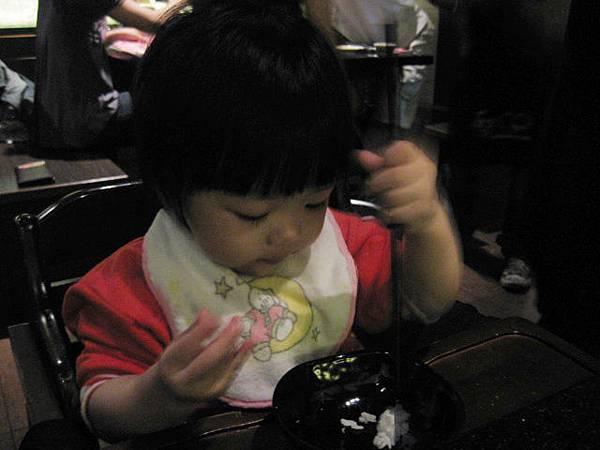 20110430慶祝母親節09.JPG