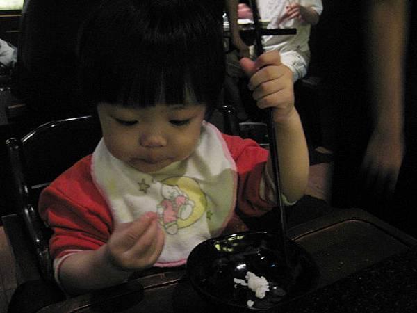 20110430慶祝母親節10.JPG