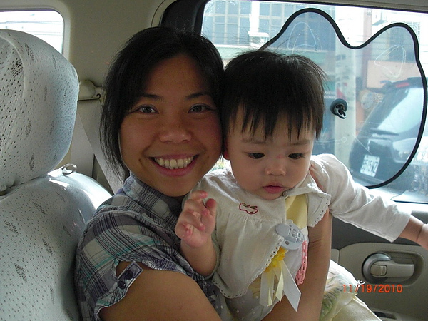20101120東港美食及墾丁之旅01.JPG