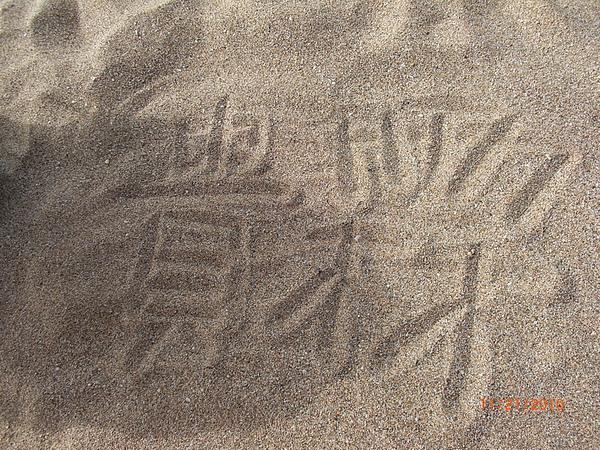 20101120東港美食及墾丁之旅95.JPG