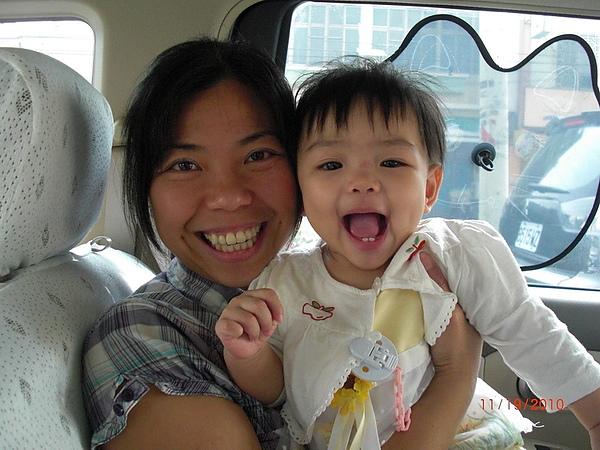 20101120東港美食及墾丁之旅02.JPG