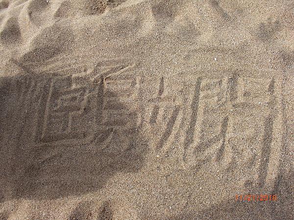 20101120東港美食及墾丁之旅96.JPG