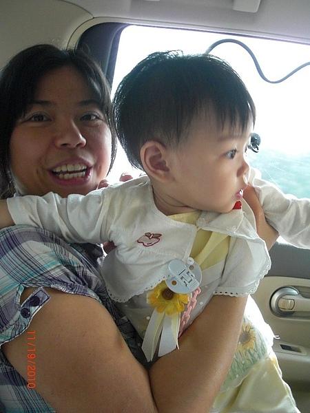 20101120東港美食及墾丁之旅07.JPG