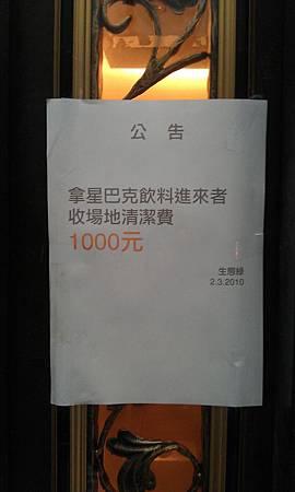 IMAG0227