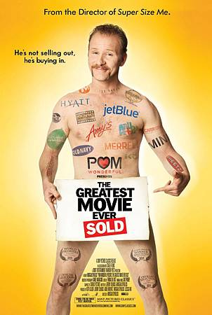 greatest_movie_ever_sold_xlg