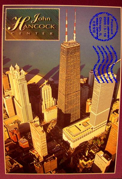postcard36.jpg