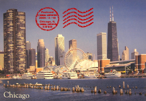 postcard34.jpg