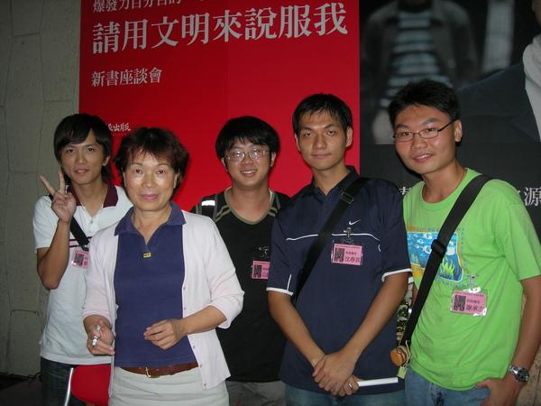 2006-8-19 (4).JPG