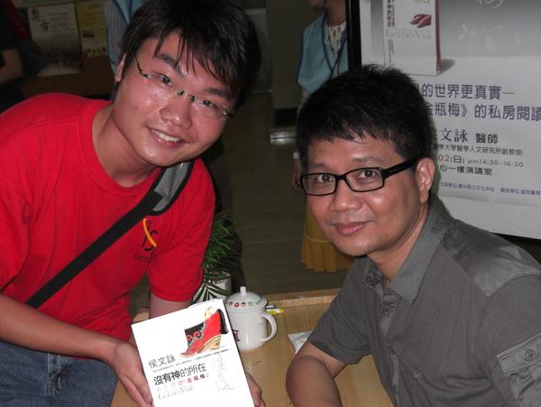2009-8-2 (11).JPG