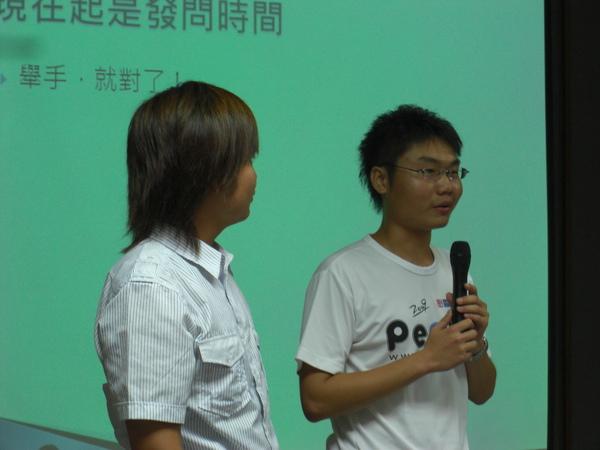 2009-8-3 (20).JPG