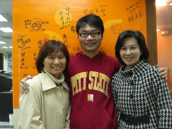 2009-12-17 (2).JPG