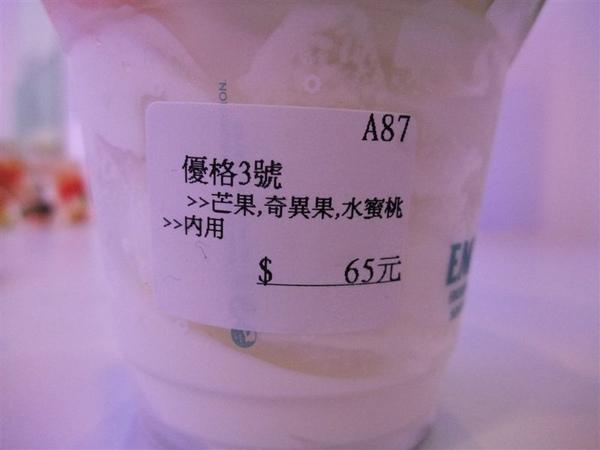 DSCF1482.JPG