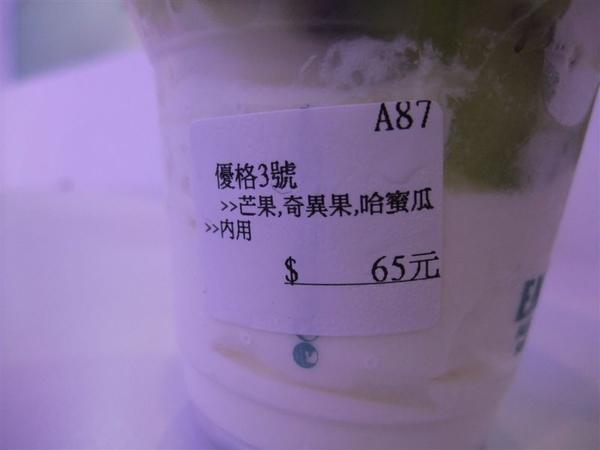 DSCF1486.JPG