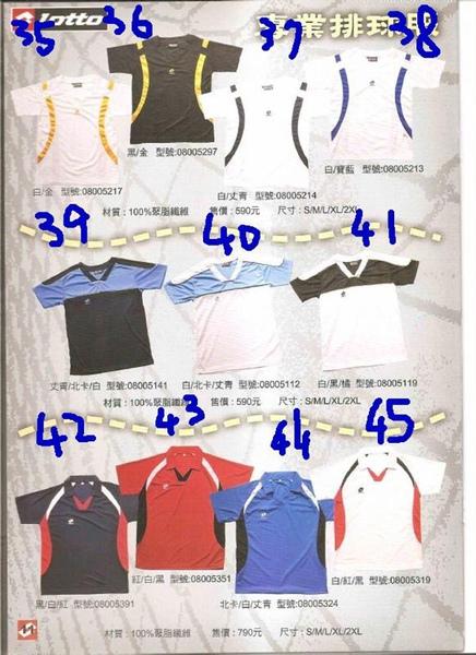 product_1243432_o_1.jpg