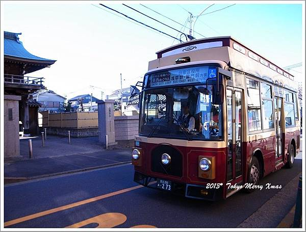 R1103292.JPG