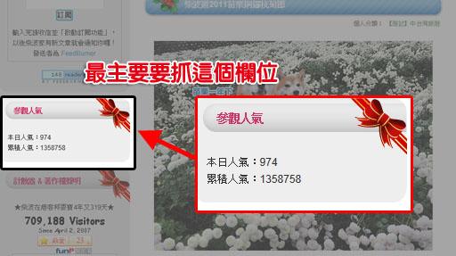 2011-12-22_215414拷貝.jpg
