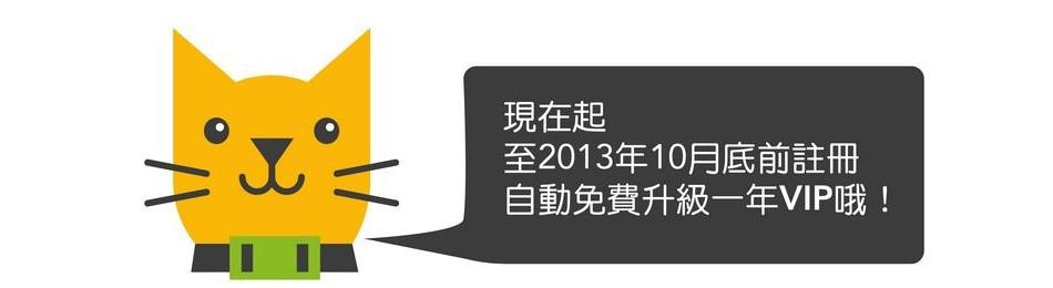 2013-08-14_014733.jpg