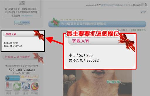 2010-10-01_142650拷貝.JPG