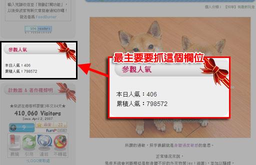 2010-05-01_142650拷貝.jpg