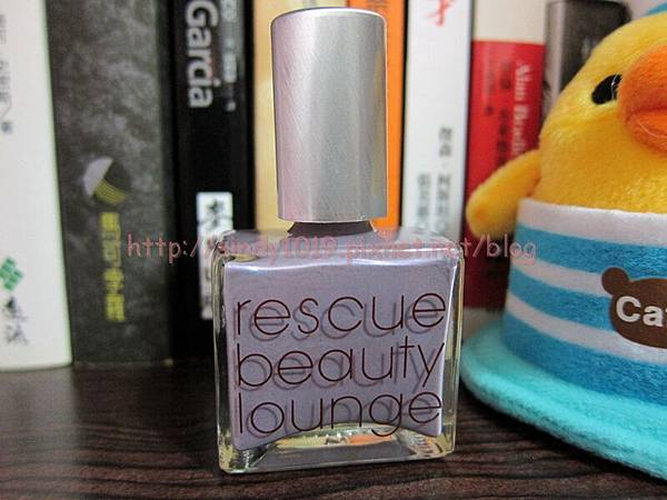 Rescue Beauty Lounge(RBL) - Insouciant