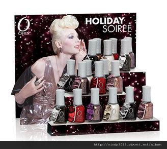 holiday-soiree-display.jpg