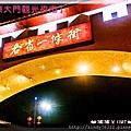 花蓮-東大門-各省一條街.jpg