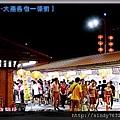 花蓮-東大門-各省一條街2.jpg
