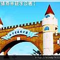 花蓮-知卡宣綠森林親水公園2.jpg