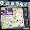 花蓮-玉里神社.jpg
