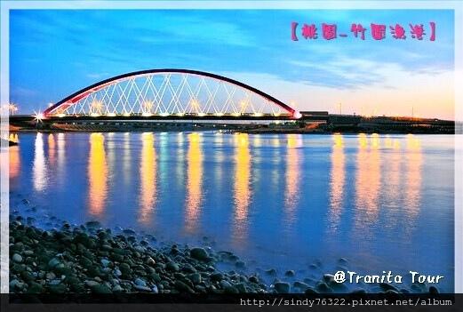 桃園-竹圍漁港.jpg