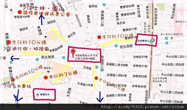 台北西悠飯店(地圖)2.jpg