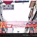 台北-華陰街徒步區.jpg