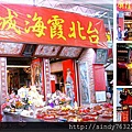 台北-霞海城隍廟(開車5分 走路15分).jpg