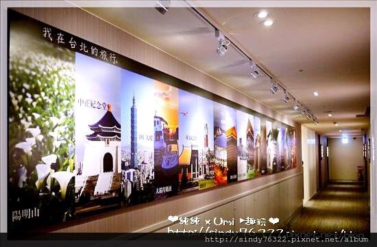 台北西悠飯店(走廊).jpg